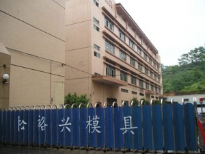 Die Casting factory
