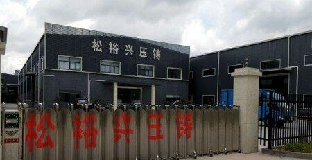 Dongguan morir colada