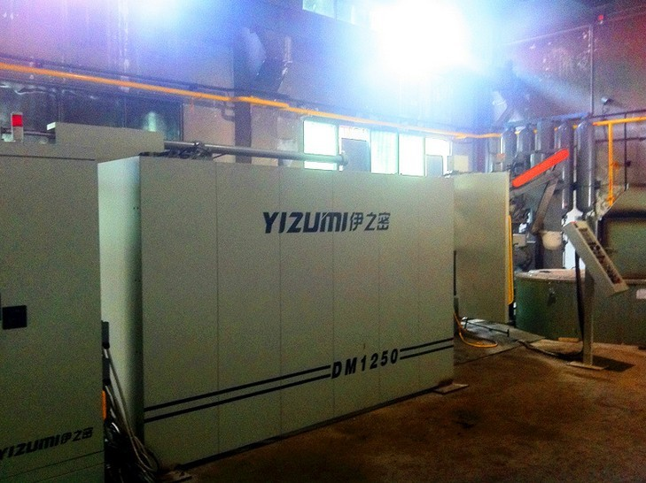 1250t_die_casting Shenzhen