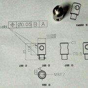 led display pin 2