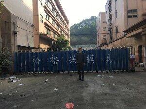 syx fundición a Shenzhen