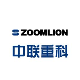 zoomlion die casting supplier