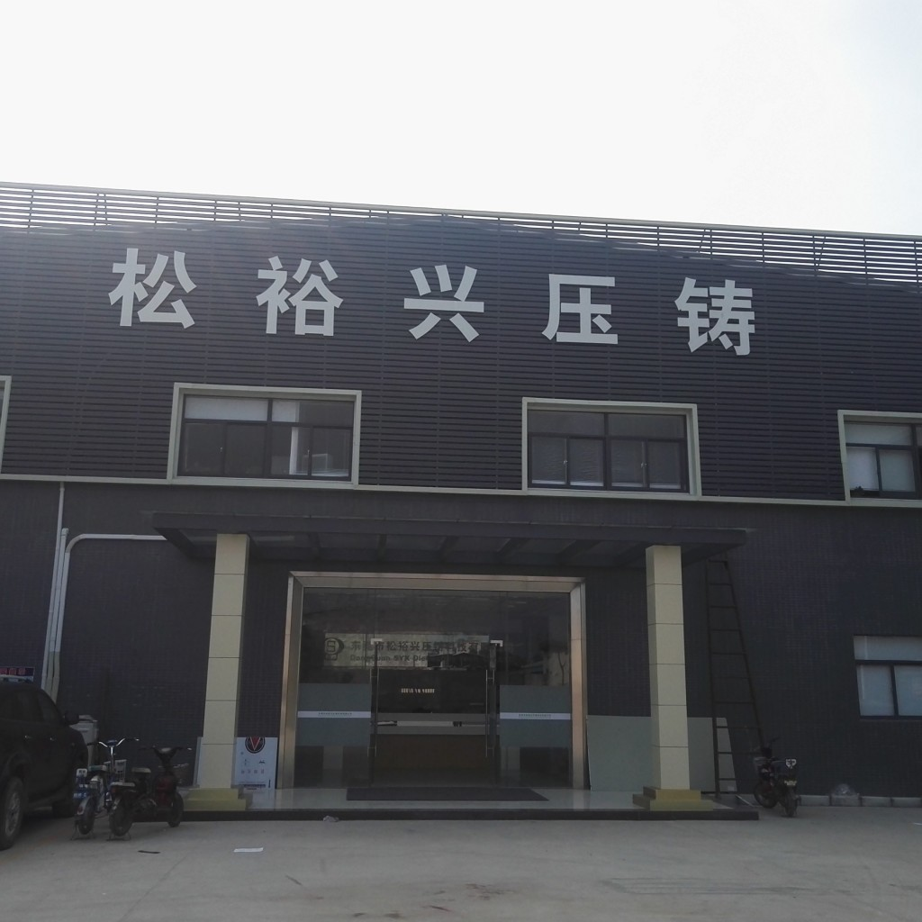syx die casting dongguan