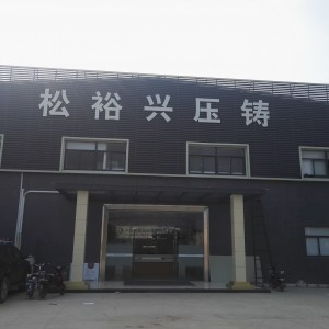 metal casting companies china
