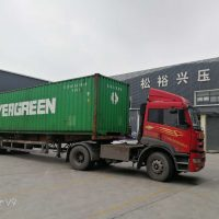 long container